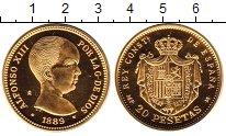 Каталог монет - монета  Испания 20 песет