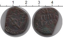 Каталог монет - монета  Цейлон 1 стивер