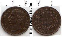 Каталог монет - монета  Саравак 1/2 цента