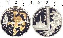 Каталог монет - монета  Лаос 50000 кипов