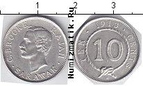 Каталог монет - монета  Саравак 10 центов