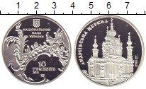 Каталог монет - монета  Украина 10 гривен