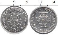 Каталог монет - монета  Сан-Томе и Принсипи 2 1/2 эскудо