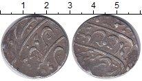 Каталог монет - монета  Иран 2 абаза