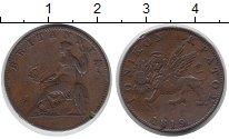 Каталог монет - монета  Крит 2 лепты