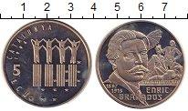 Каталог монет - монета  Каталония 5 экю
