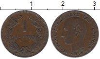Каталог монет - монета  Греция 1 лепта