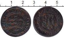 Каталог монет - монета  Иран 1 фельс