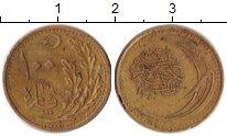 Каталог монет - монета  Турция 100 пар