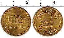 Каталог монет - монета  Судан 1 фунт