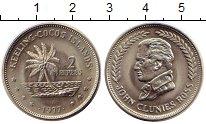 Продать Монеты Кокосовые острова 2 доллара 1977 Медно-никель