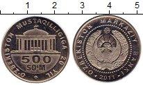 Каталог монет - монета  Узбекистан 500 сом