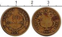 Каталог монет - монета  Коста-Рика 10 сентаво
