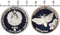Каталог монет - монета  Приднестровье 10 рублей