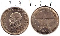Каталог монет - монета  Европа 10 стелой