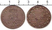 Каталог монет - монета  Дания 1/6 ригсдаллера