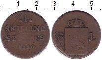 Каталог монет - монета  Норвегия 1 скиллинг
