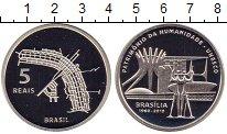 Каталог монет - монета  Бразилия 5 рейс
