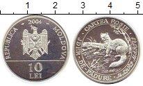 Каталог монет - монета  Молдавия 10 лей