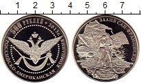 Каталог монет - монета  Российские Заморские Территории 500 рублей