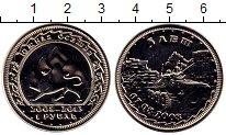 Каталог монет - монета  Южная Осетия 1 рубль