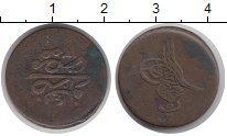 Каталог монет - монета  Египет 1 пара