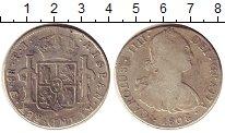 Каталог монет - монета  Боливия 8 риалов