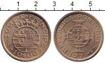 Каталог монет - монета  Сан-Томе и Принсипи 10 эскудо