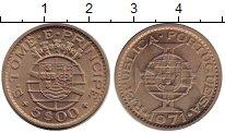 Каталог монет - монета  Сан-Томе и Принсипи 5 эскудо