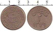 Каталог монет - монета  Саудовская Аравия 2 халала