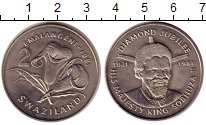 Каталог монет - монета  Свазиленд 2 эмалангени