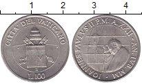 Каталог монет - монета  Ватикан 100 лир