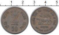 Каталог монет - монета  Индия 50 пайс