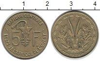 Каталог монет - монета  Восточная Африка 5 франков