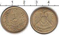 Каталог монет - монета  Египет 2 миллима