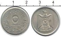 Каталог монет - монета  Египет 5 миллим