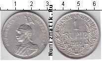 Каталог монет - монета  Немецкая Африка 1 рупия