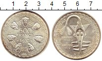 Каталог монет - монета  Французская Западная Африка 5000 франков