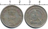 Каталог монет - монета  Индия 5 рупий