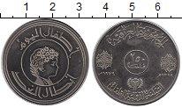 Каталог монет - монета  Ирак 250 филс