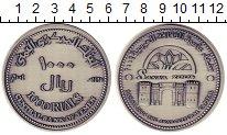 Каталог монет - монета  Йемен 1000 риалов