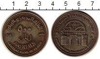 Каталог монет - монета  Йемен 500 риалов