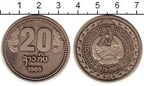 Каталог монет - монета  Лаос 20 кип
