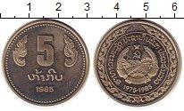Каталог монет - монета  Лаос 5 кип