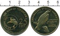 Каталог монет - монета  Малайзия 25 сен