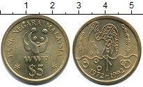 Каталог монет - монета  Малайзия 5 долларов