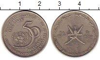 Каталог монет - монета  Оман 50 байз