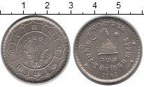 Каталог монет - монета  Непал 1 рупия