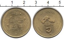Каталог монет - монета  Непал 2 рупии
