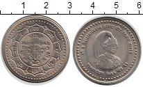 Каталог монет - монета  Непал 25 рупий